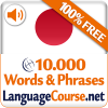 Learn Japanese Words Free App by LanguageCourse.Net