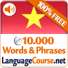 Learn Vietnamese Words Free App by LanguageCourse.Net