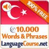 Learn Turkish Words Free App by LanguageCourse.Net