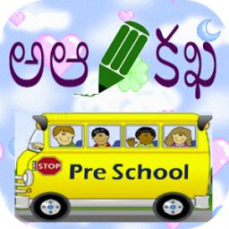 Telugu Alphabets for Kids App by KNM Tech