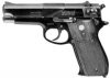 +military+weapon+gun+Smith+and+Wesson+Model+39+ clipart